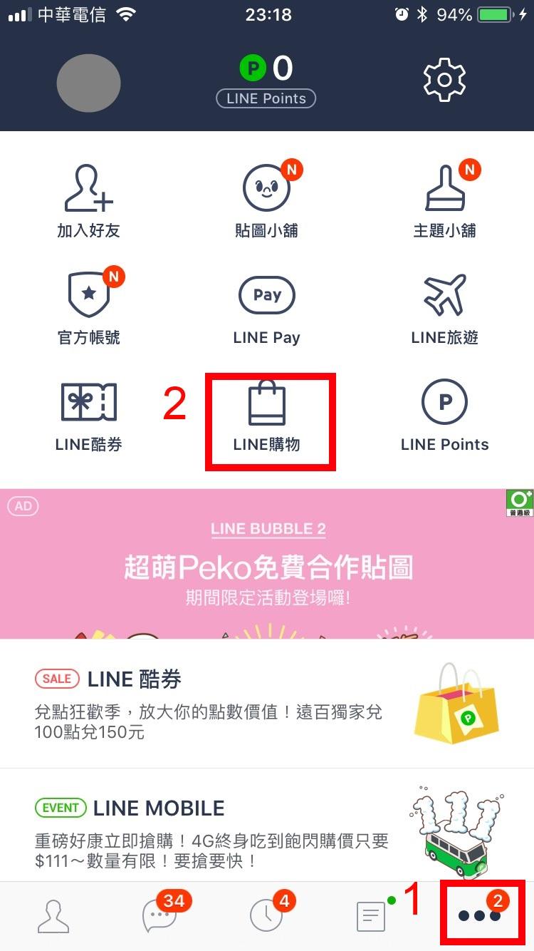 line_step_1